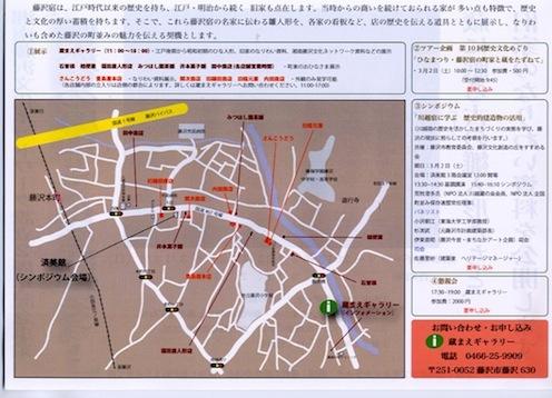 2周年ちらし地図面.jpg