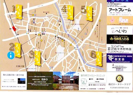 2014案内状マップ4.jpg.jpeg